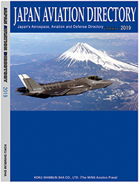 JAPAN AVIATION DIRECTORY 2019