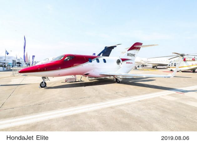 NEC、空飛ぶクルマ試作機浮揚に成功